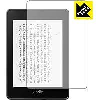 防気泡 防指紋 反射低減保護フィルム Perfect Shield Kindle Paperwhite (第10世代・2018年11月発売モデル) 日本製