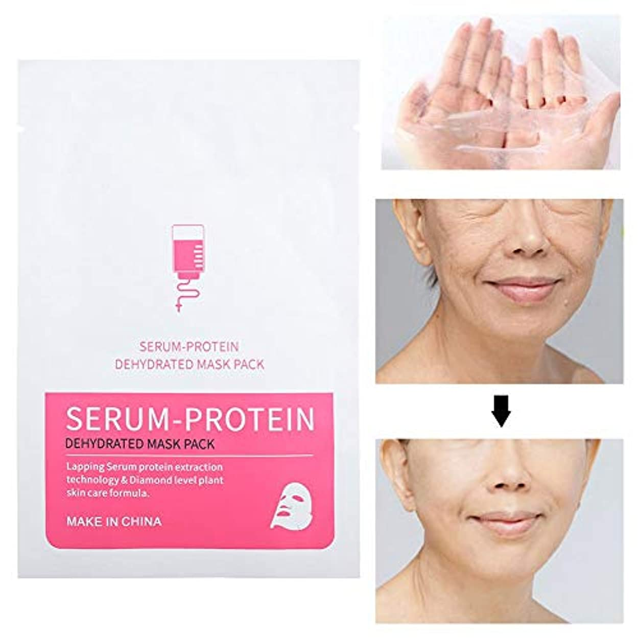 事実上満足ショット3.5g血清蛋白質のマスク、凍結乾燥させた粉のマスクをしっかり止める反しわの収縮の気孔