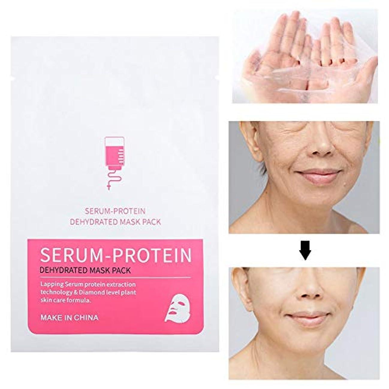 割るエンターテインメントシリアル3.5g血清蛋白質のマスク、凍結乾燥させた粉のマスクをしっかり止める反しわの収縮の気孔