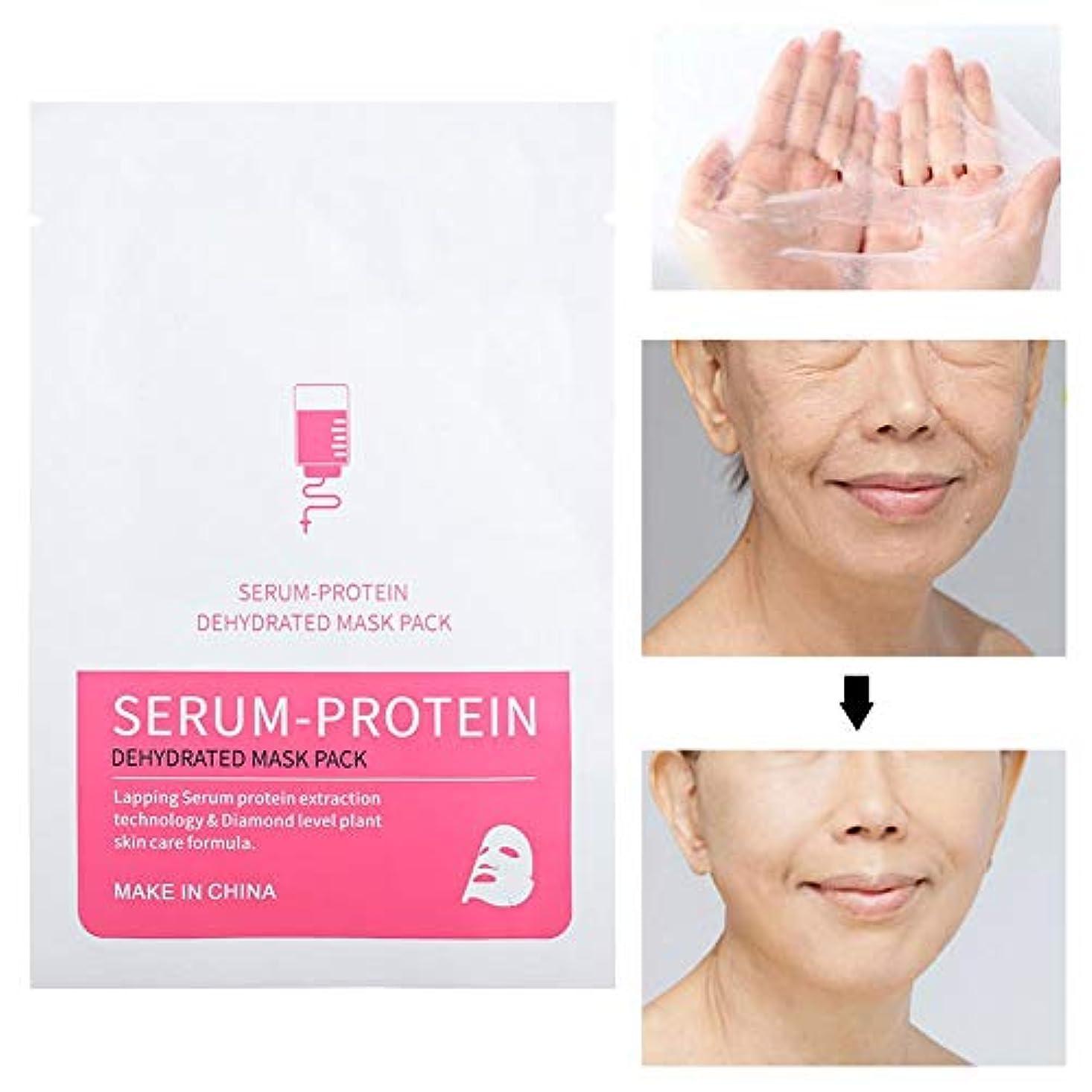 慈善カーテン規制3.5g血清蛋白質のマスク、凍結乾燥させた粉のマスクをしっかり止める反しわの収縮の気孔