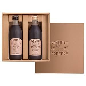 ロクメイコーヒー コーヒーギフト カフェベース 2本 ブラック & ハニー 各1本 プレゼント (のし無し)