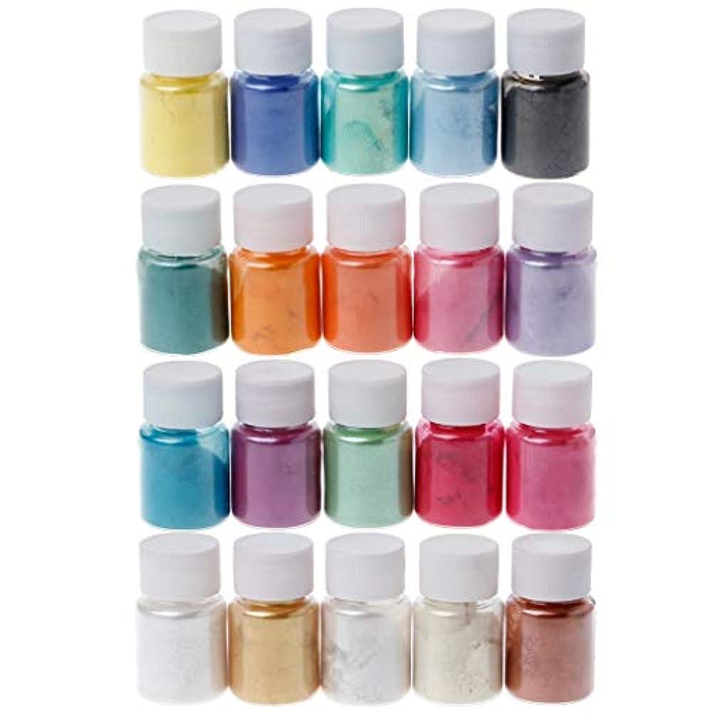 シプリー気難しい曖昧なジャッキーパールパウダー(最後)20色マイカパウダーエポキシ樹脂染料パール顔料天然マイカミネラルパウダー