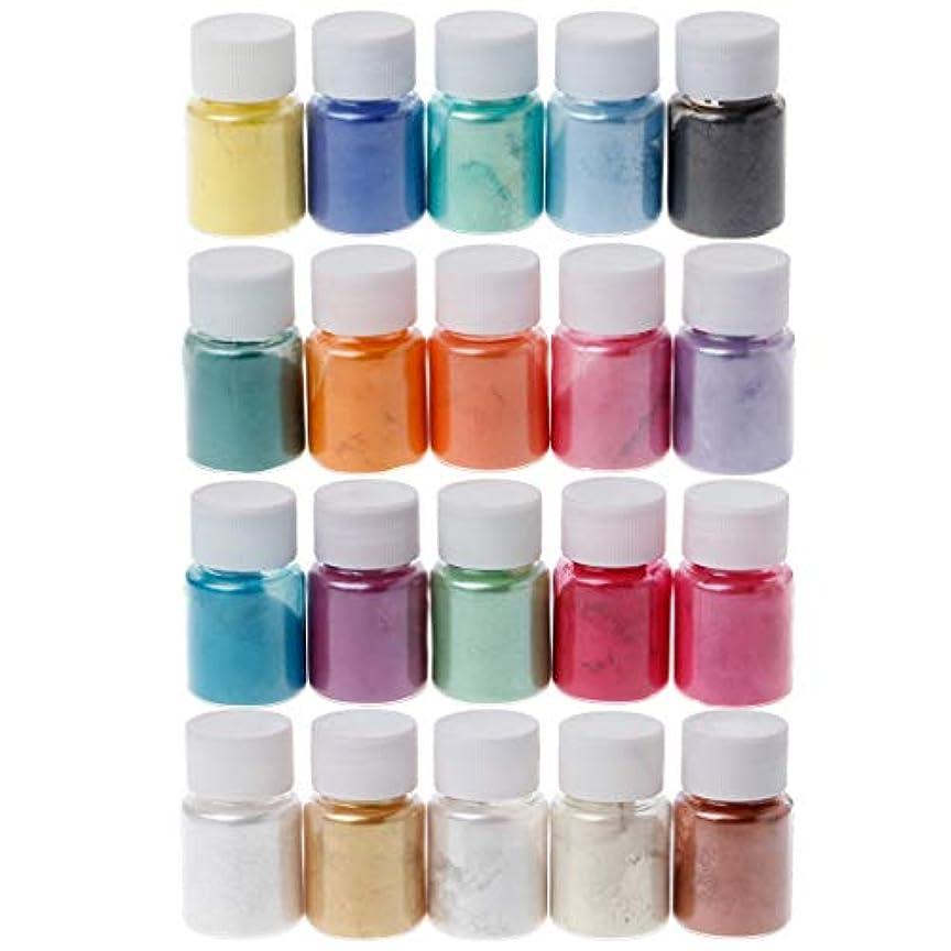 遠えこのギャンブルジャッキーパールパウダー(最後)20色マイカパウダーエポキシ樹脂染料パール顔料天然マイカミネラルパウダー