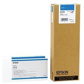 セイコーエプソン インクカートリッジ シアン 700ml (PX-H10000/H8000用) ICC58