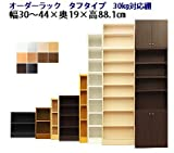 Rooms 本棚 カラーボックス ラック 4段 壁面収納 日本製(タフ) 奥行19 高さ88.1cm 幅(cm):32 ホワイトウッド