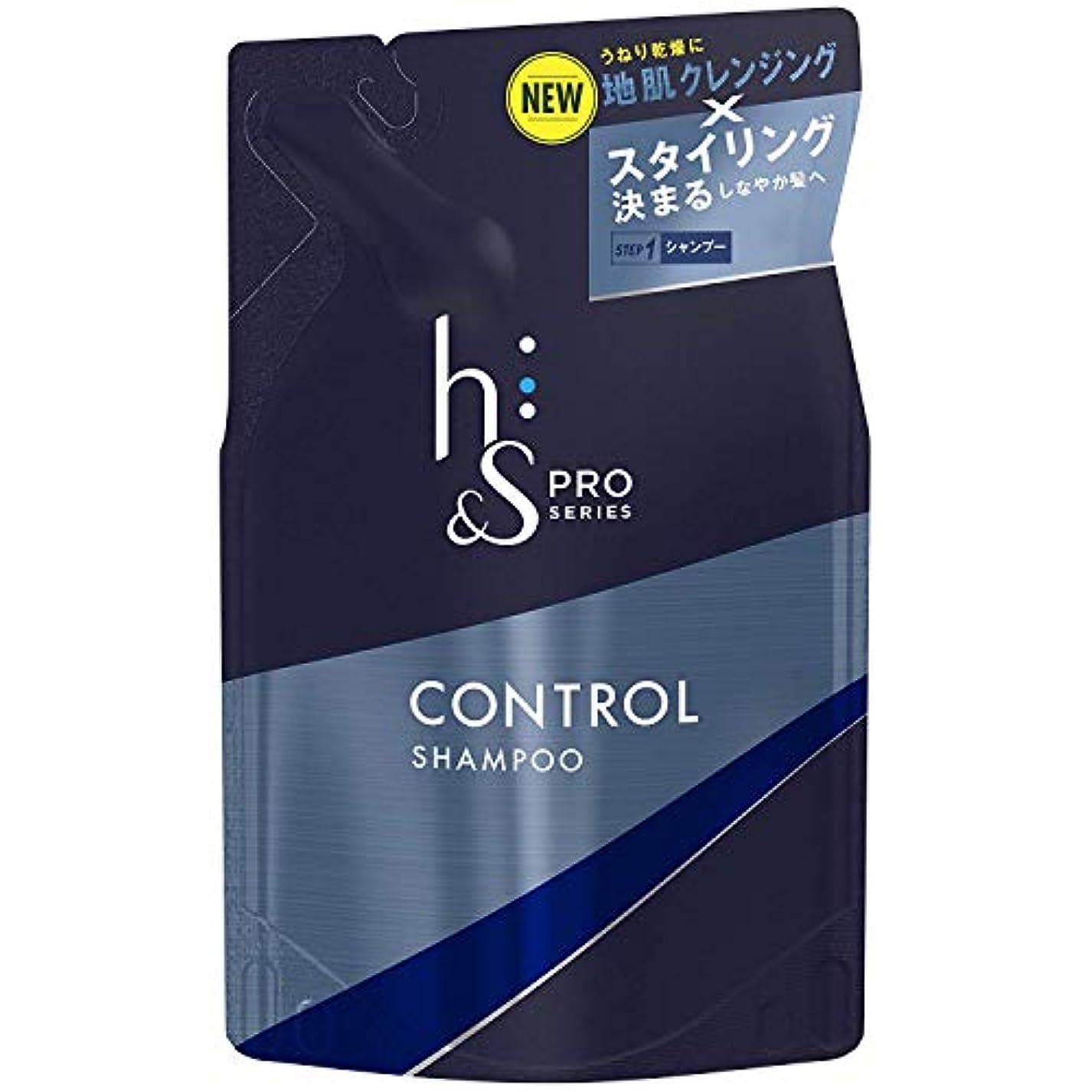 望む実業家アレイ【3個セット】h&s PRO (エイチアンドエス プロ) メンズ シャンプー コントロール 詰め替え (スタイリング重視) 300mL