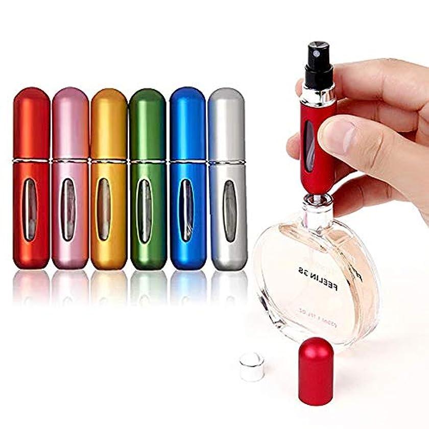 繁栄薄める最初は香水 クイック アトマイザー 5ml 詰め替え 携帯用 ボトル式 スプレー 持ち運び 便利 コンパクト エチケット 全6色
