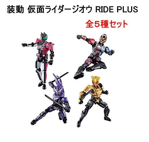 装動 仮面ライダージオウ RIDE PLUS 全5種セット【フルコンプ】(仮面ライダージオウ)