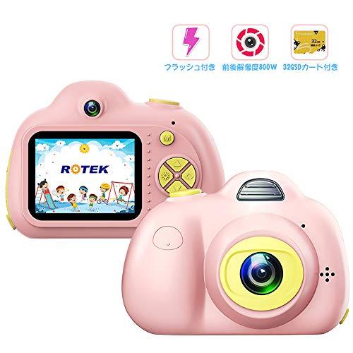 Rotek 子供用 デジタルカメラ トイカメラ 自撮可能 バージョンアップ 前後800万、3264*2448画素 子供カメラ 2インチディスプレイ画面、32G容量SDカード付き、9000枚写真撮り可能 USB充電、日本語説明書付き、操作画面日本語設置。保証対応(ピンク)