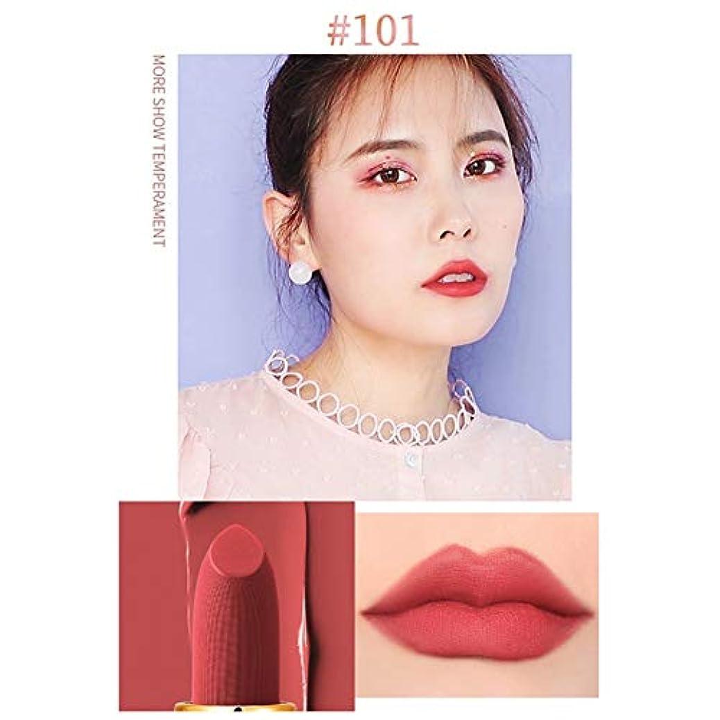 KISSION キラキラダイヤモンドの口紅 防水ノンスティックカップ 着色が簡単 フラッシュ口紅 ベルベットマット口紅 化粧道具