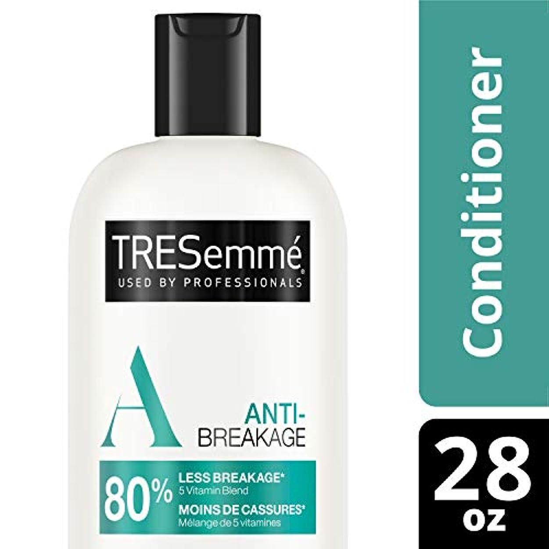 乗算本質的ではないなめるTRESemme Tresemméアンチ破損コンディショナー28オズ