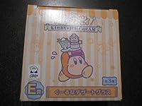 一番くじ 星のカービィ KIRBY ICE CREAM E賞 くーるなデザートグラス