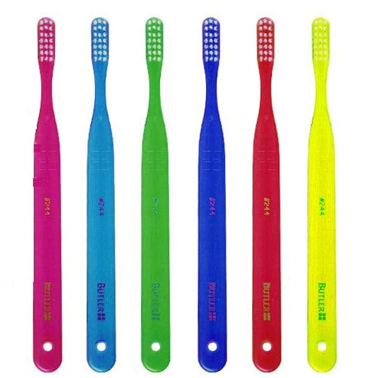 酸化するしつけ卑しいバトラー歯ブラシ #244 12本入