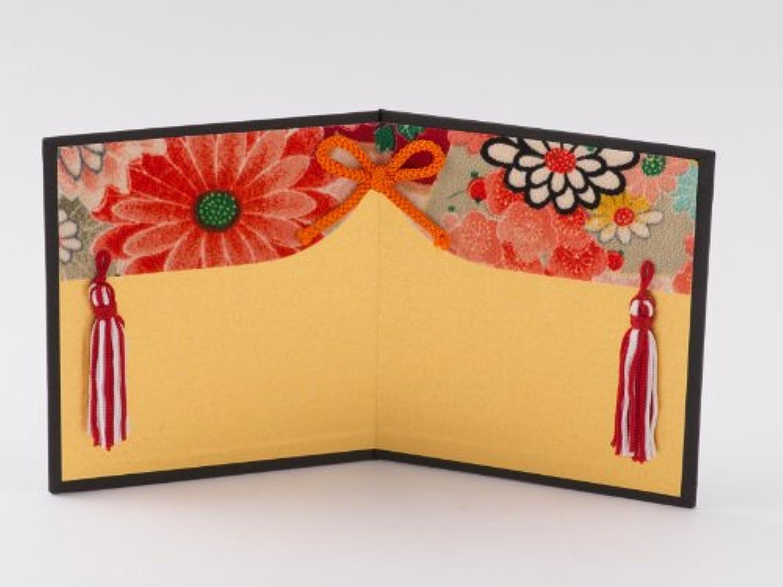 ひな人形 小さい 屏風 房飾り付 金屏風 小道具 11h*10 ミニ匂袋セット リュウコドウ