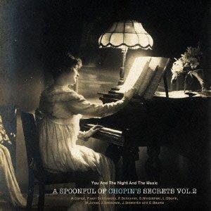 ショパン演奏の秘かな愉しみ 第二集~歴史的ピアニストたちによる夜想曲集