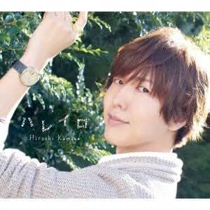 ハレイロ(豪華盤)(DVD付)