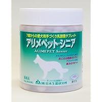 アリメペット シニア犬用 300g
