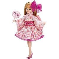リカちゃん ドレス LW-13 おまつりピンク