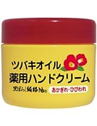 ツバキオイル 薬用ハンドクリーム (医薬部外品) 80g
