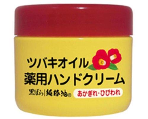 薬用ハンドクリーム (医薬部外品) 80g