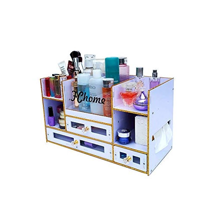 フクロウ放棄バタフライFChome 化粧品収納ボックス 引き出し アクリルPVCジュエリー 化粧品ディスプレイケース メイクアップオーガナイザーセット 特大 (金)