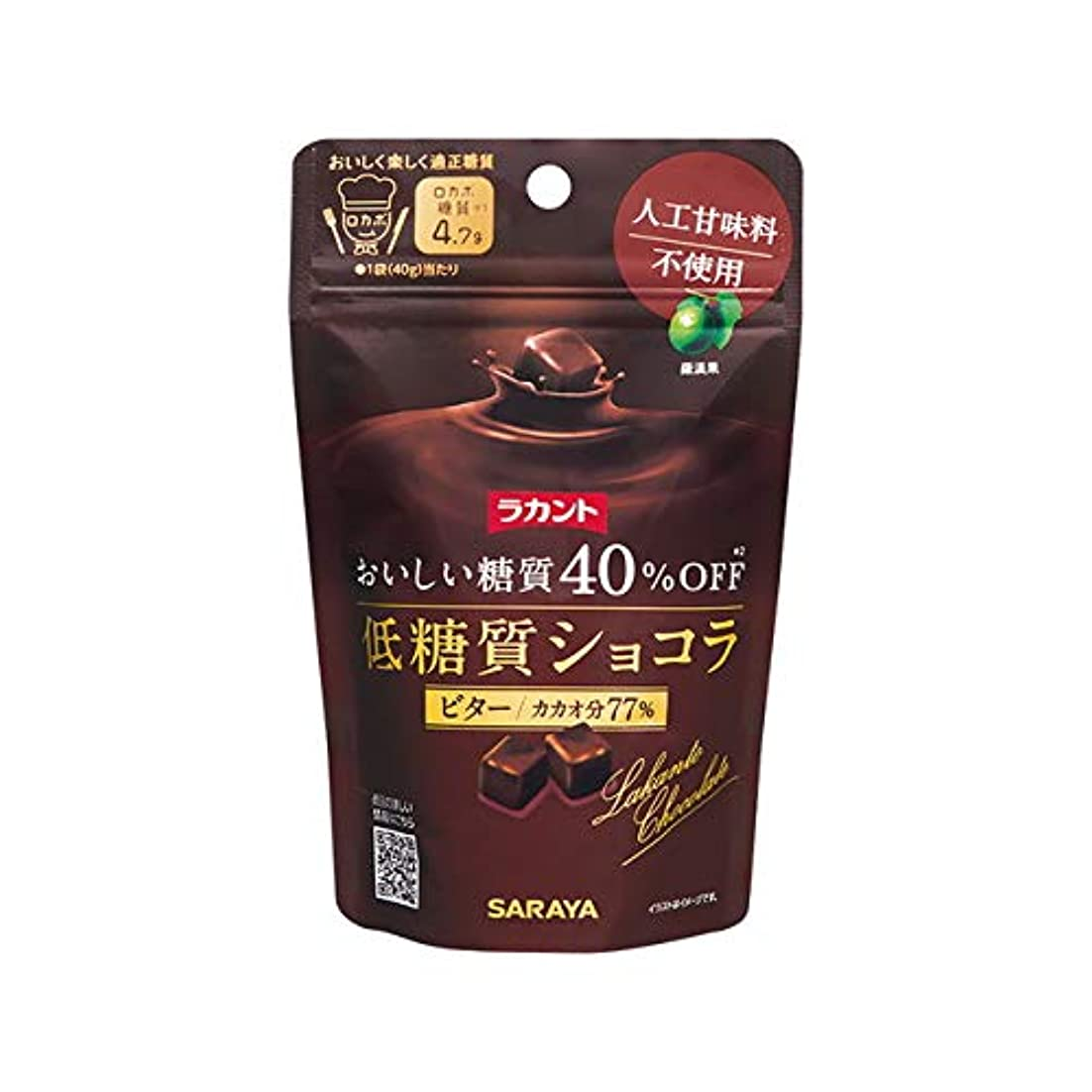 テクスチャー怠阻害するサラヤ ラカント ショコラビター 40g【5個セット】