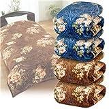 【訳あり・在庫処分】 わた入りマイヤー毛布布団セット 【シングル4枚組】 厚みたっぷり、ふっくらぬくぬく、人気の毛布布団が4枚セット(シングル)で大変お買得です。シングルはネイビー系2枚とブラウン系2枚の4枚セットなので、洗い替え用や来客用にもおすすめです。 [並行輸入品]