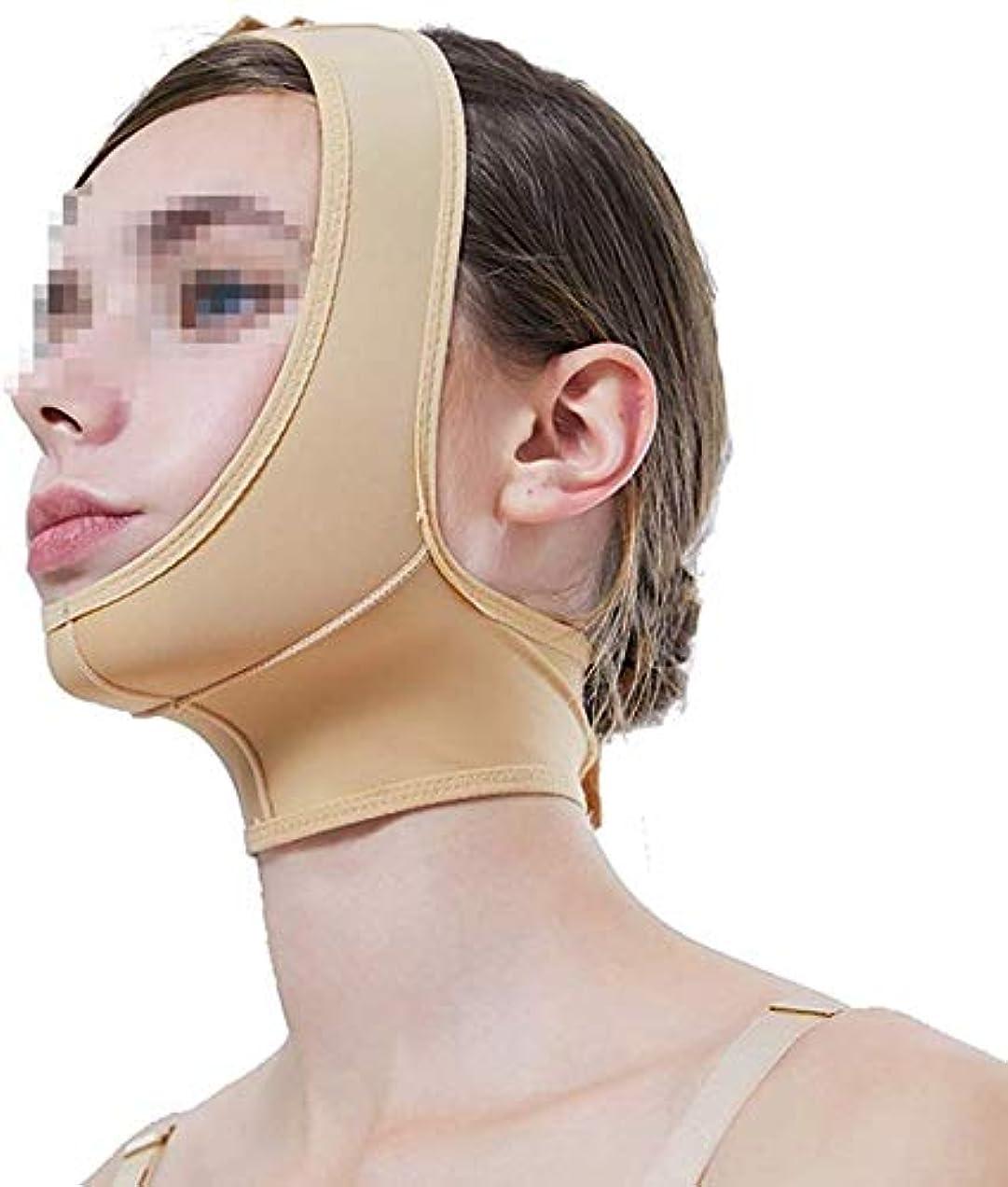 展示会証書カップ美しさと実用性のある弾性薄型フェイスフード、下顎スリーブ術後弾性スリーブフェイスVフェイスマスク付き薄型ダブルチンビーストバーマルチサイズオプション(サイズ:XS)