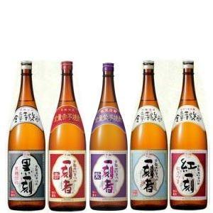 【芋焼酎】宝酒造 一刻者 × 紅一刻 × 黒一刻 × 赤一刻者 × 紫一刻者 1800ml × 5本 飲み比べ セット