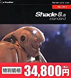 Shade 8.5 standard for Mac OS X