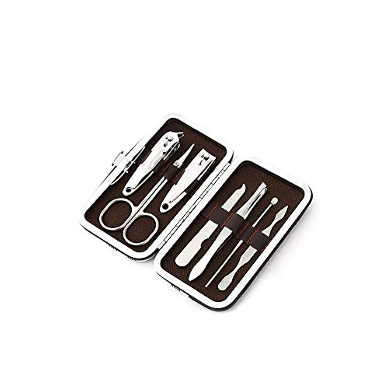 保安したがって危機爪切りセットステンレス爪切りセット白いグリッドPUレザーケース付き、7点セット