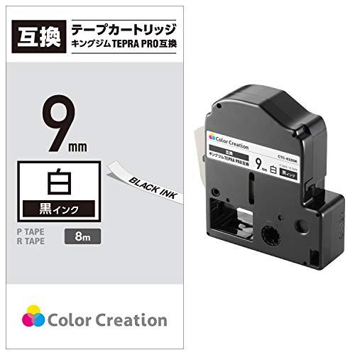 Creation テプラ テープ 互換 テプラPRO 9mm 白 8m 黒文字 CTC-KSS9K