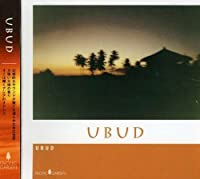 Penguin Project by Ubud (2001-06-21)