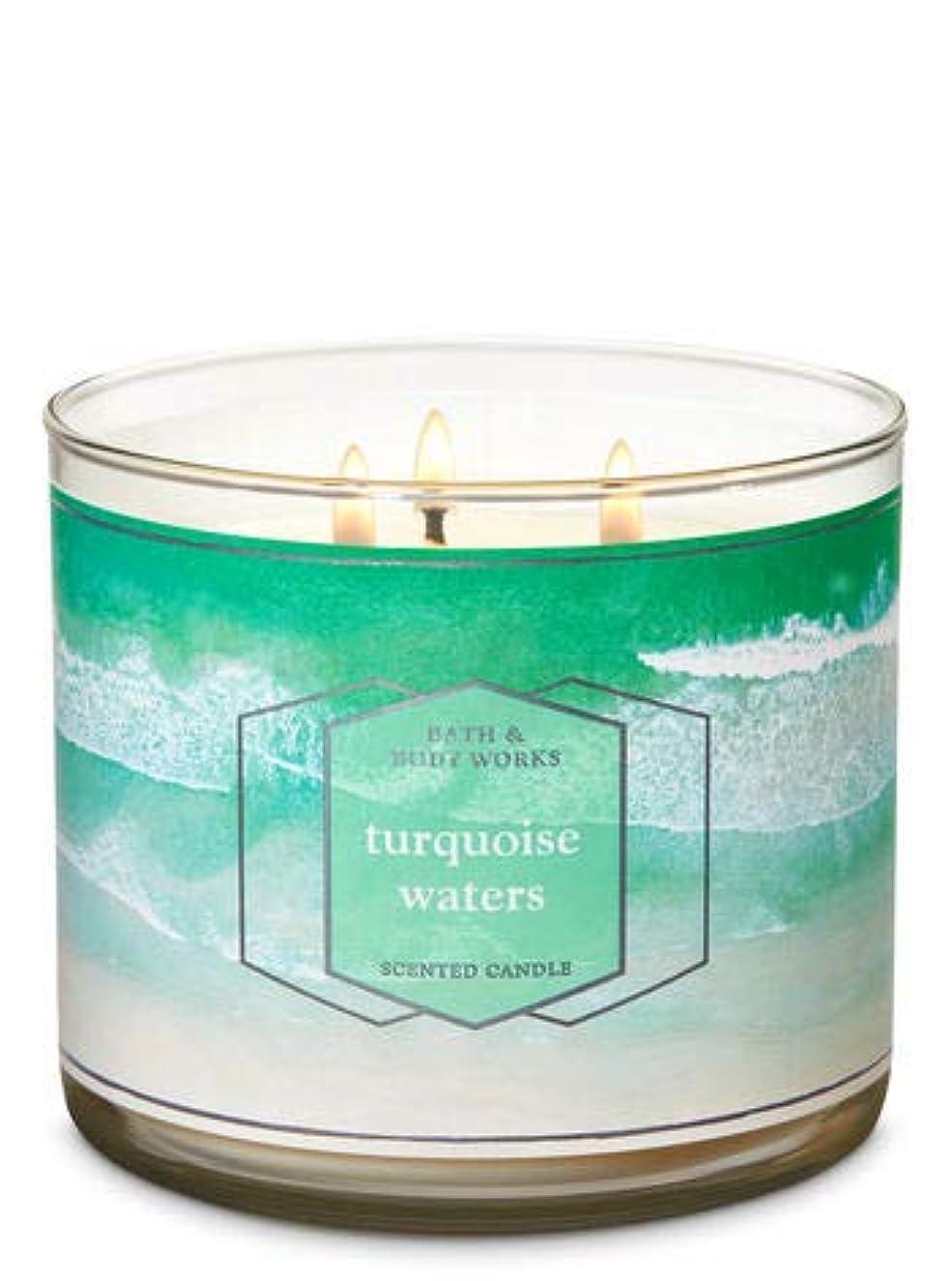 告白するホースペフ【Bath&Body Works/バス&ボディワークス】 アロマキャンドル ターコイズウォーター 3-Wick Scented Candle Turquoise Waters 14.5oz/411g [並行輸入品]