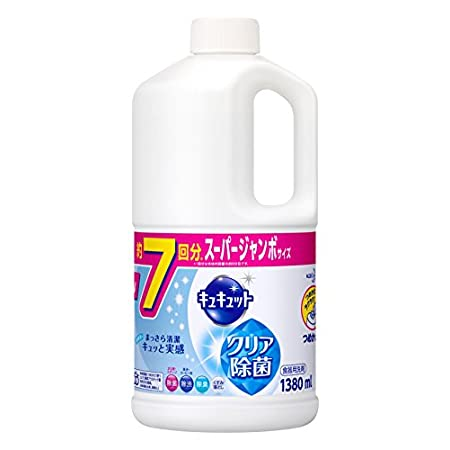 【売れてます!】キュキュット 食器用洗剤 クリア除菌 詰替用 1380ml 335円送料無料!【Amazonサイバーマンデー】