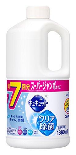 【大容量】キュキュット 食器用洗剤 クリア除菌 グレープフルーツの香り 詰め...