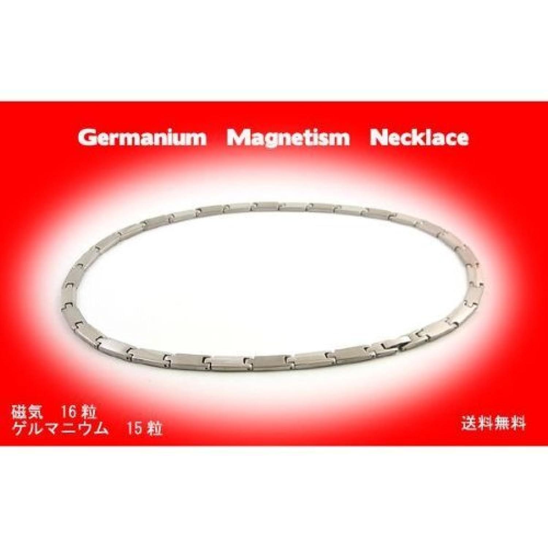 31粒 磁気&ゲルマニウムネックレス 磁気ネックレス HW-11 レディース 婦人用 チタン製