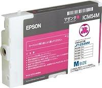 エプソン用 ICM54M リサイクルインクカートリッジM マゼンタ