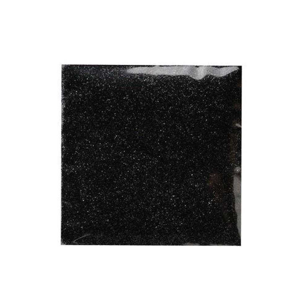 カメラ言い換えると役立つピカエース ネイル用パウダー ピカエース ラメメタリック #507 ブラック 2g アート材