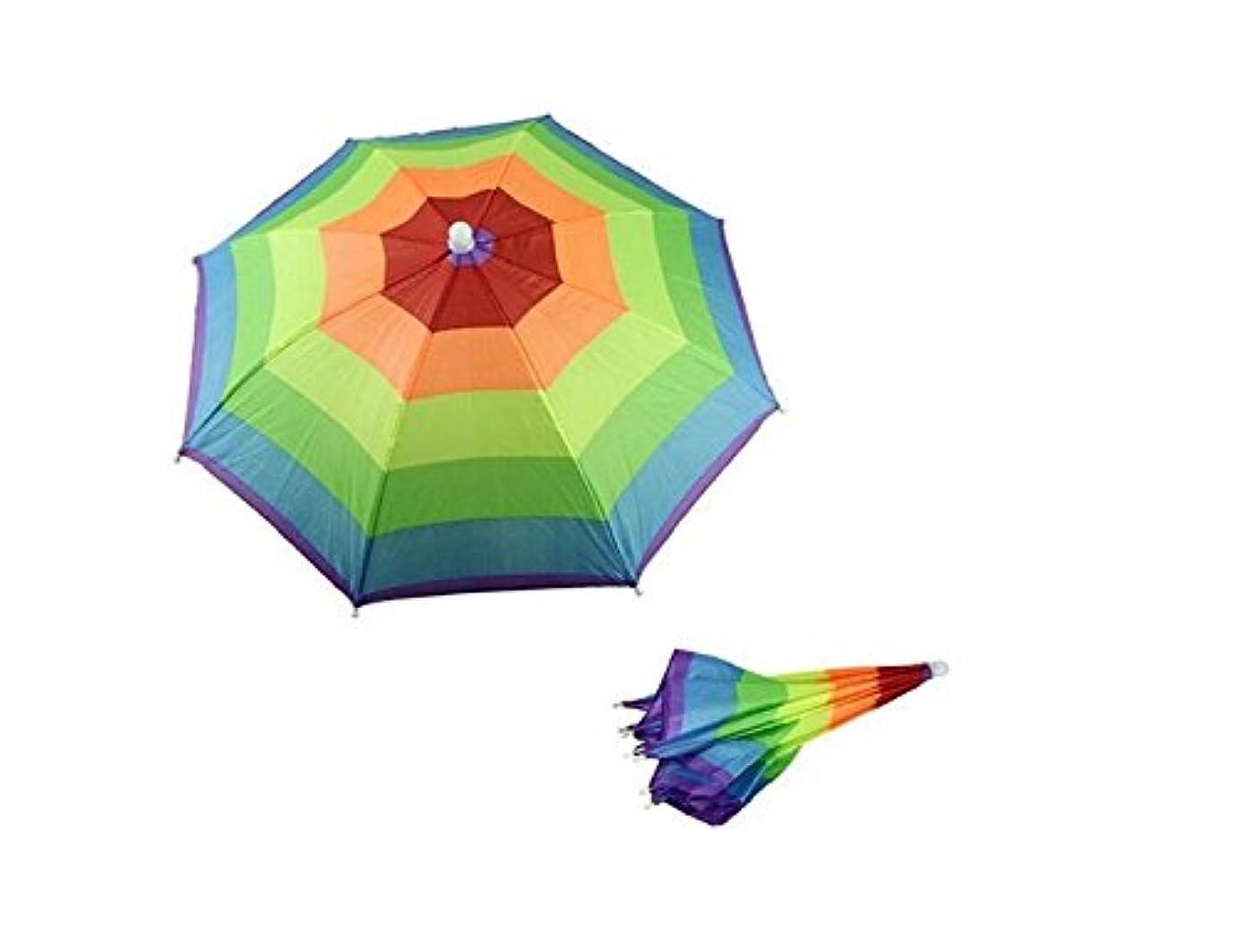 Oside 子供子供たちカラフルな傘の帽子虹の傘の帽子釣り傘屋外