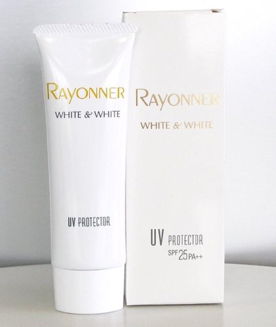 蒸発する用量パイントレイヨネホワイト&ホワイト