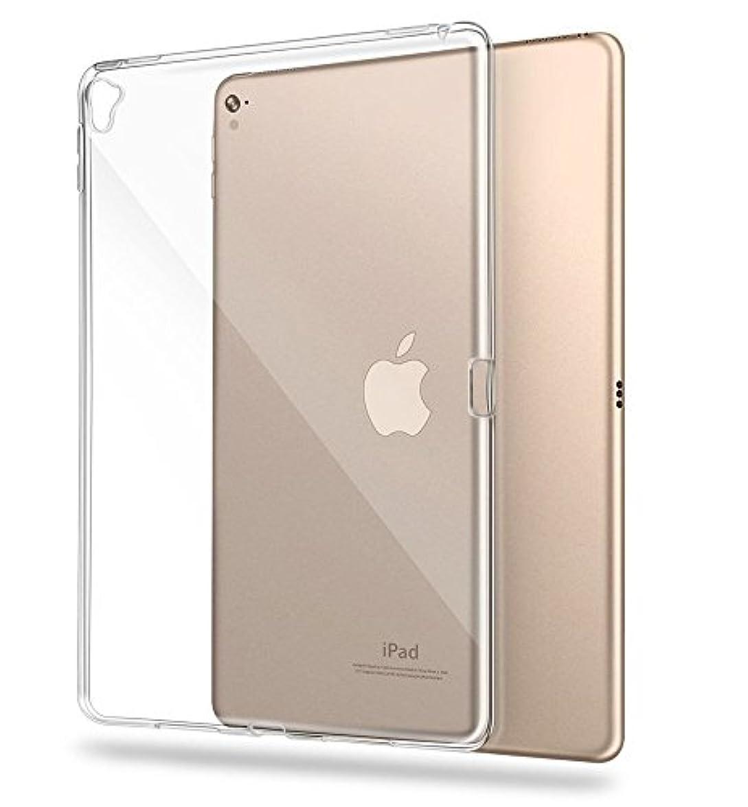 肉の同種のオフ【マーサリンク】iPad Pro 9.7インチ(2016年モデル) 専用 TPU クリア ソフト バック カバー 透明 背面 ケース 落下防止