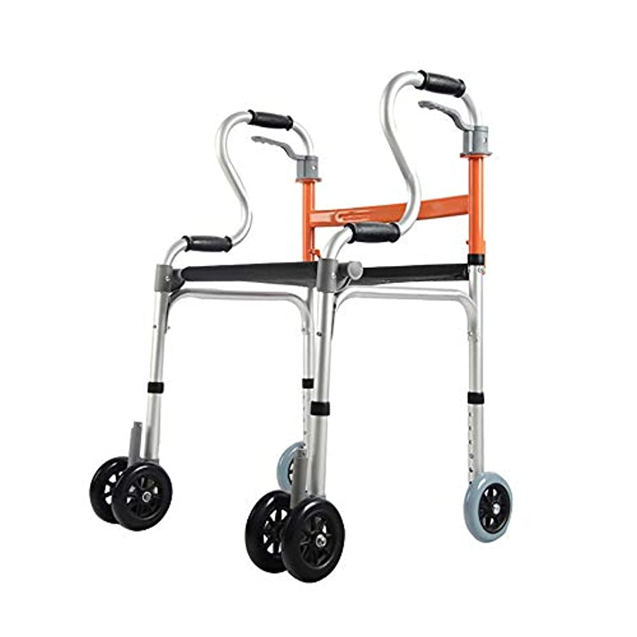 おびえた国家経験6輪折りたたみ補助歩行器、高さ調節可能な軽量の旅行ウォーカー、高齢者のために、障害のある限られた移動性
