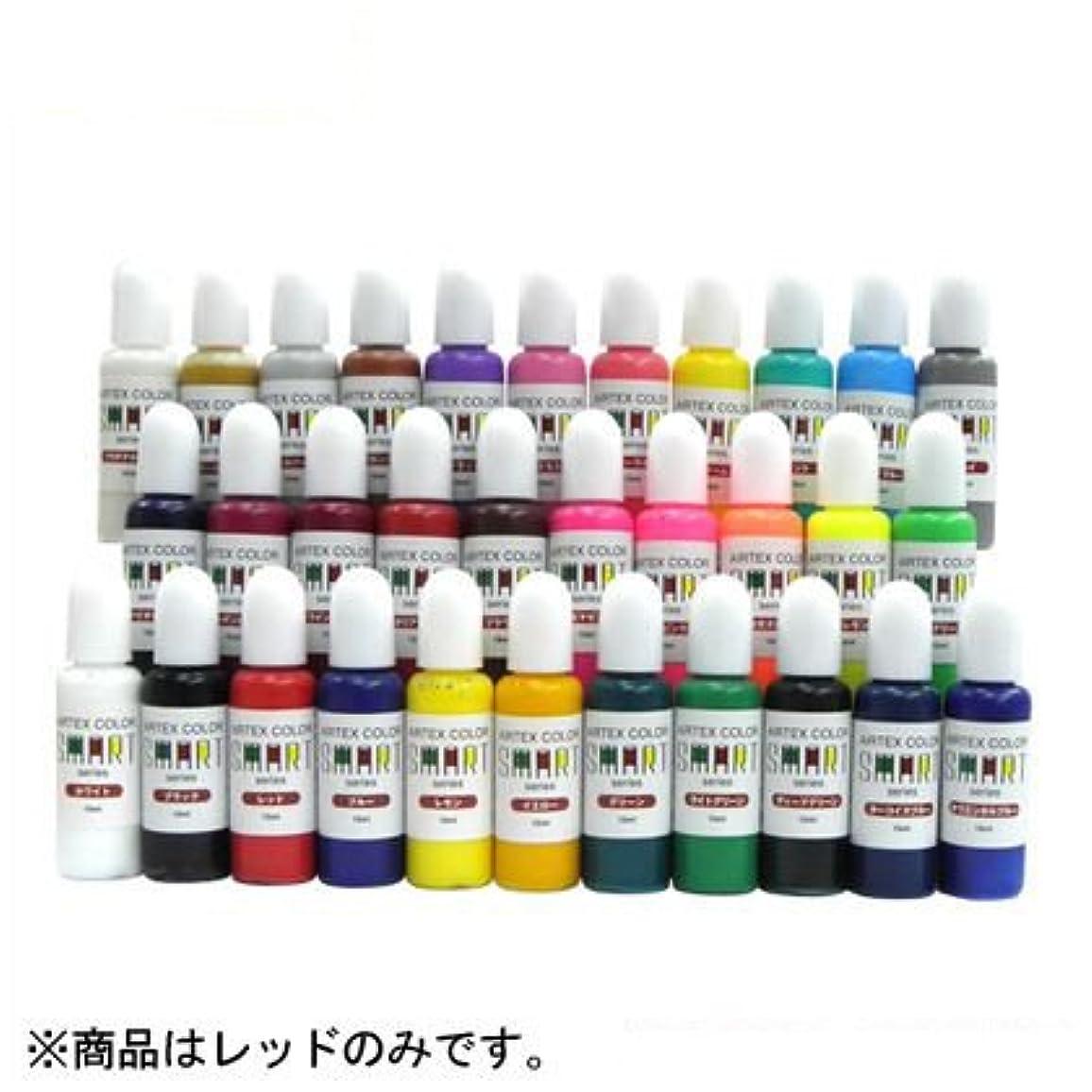 対人書士谷エアテックス カラースマートシリーズ レッド ACS03