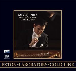 【オーディオリファレンス非圧縮SACDハイブリッド】EXTON LABORATORY GOLD LINE 金子三勇士(ピアノ) OVXL-00071 オクタヴィア・レコード