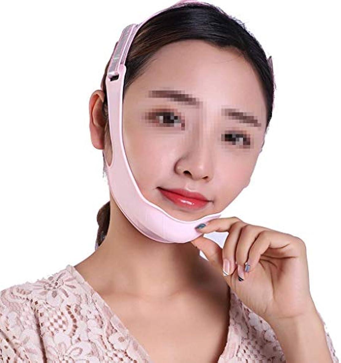 有効化財政胚芽美容と実用的なシリコンフェイスマスク、小さなV顔薄い顔包帯リフティング顔引き締めアーティファクトマッサージ師スキニー顔美容バー