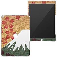 igsticker iPad Air 10.5 inch インチ 専用 apple アップル アイパッド 2019 第3世代 A2123 A2152 A2153 A2154 全面スキンシール フル 背面 液晶 タブレットケース ステッカー タブレット 保護シール 011474