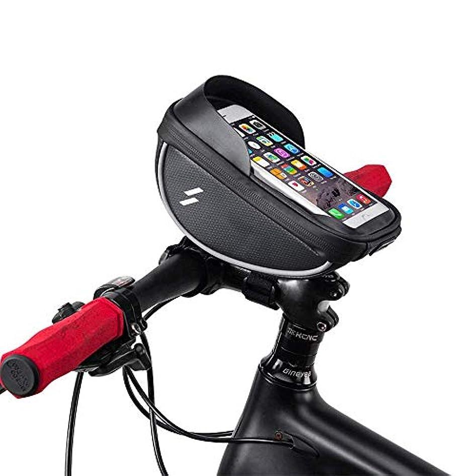 頑丈タイル日付自転車のハンドルバーバッグ防水自転車バッグ大容量耐圧ハンドルバーバッグサンバイザー付きTPUタッチスクリーン
