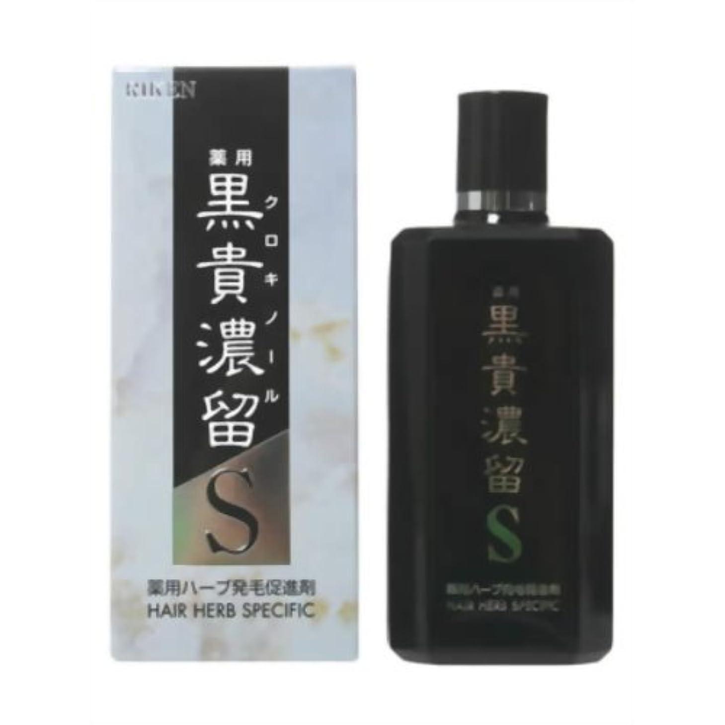 無し八資料リケン 黒貴濃留S(クロキノール) 150ml