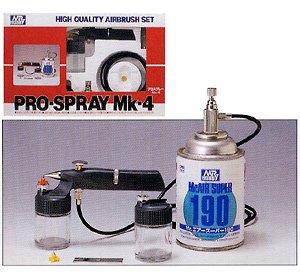 プロスプレー Mk-4 PS155